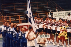 1997-CyprusOpen